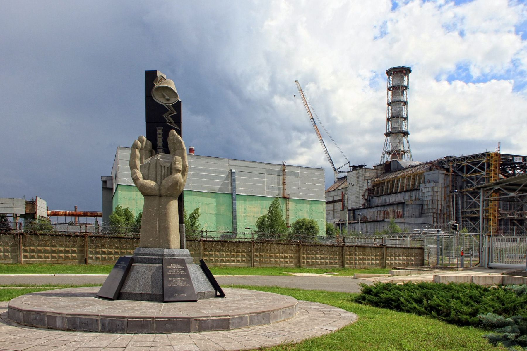 Chernobyl monument and reactor