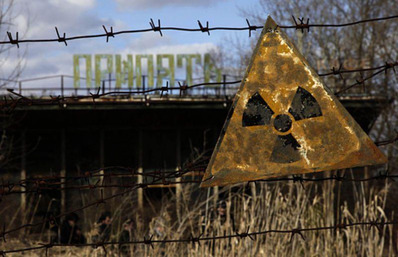 Radioactive sign in Pripyat Chernobyl catastrophe