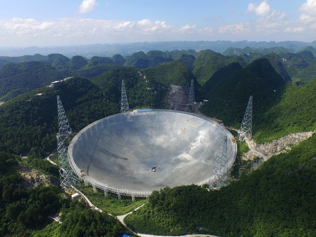 The five-hundred-meter Aperture Spherical Telescope (FAST) is expected to be the world's leading telescope for at least 10 to 20 ...